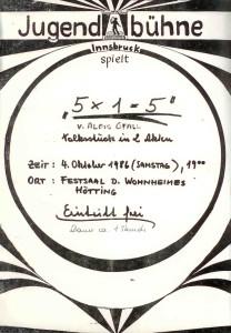 1986-5x1=5_folder