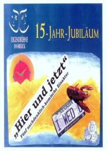 1999-hier-und-jetzt_folder
