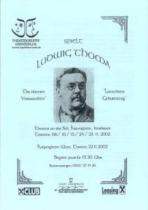2002-ludwig-thoma-abend_folder